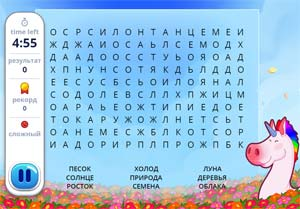 FIND THE WORD FOR TABLET