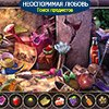 UNDENIABLE LOVE: HIDDEN OBJECT