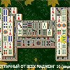 UNLIKE ANY MAHJONG 10
