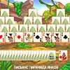 Game PYRAMID SOLITAIRE INCA
