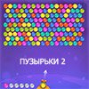 Game BUBBLES 2